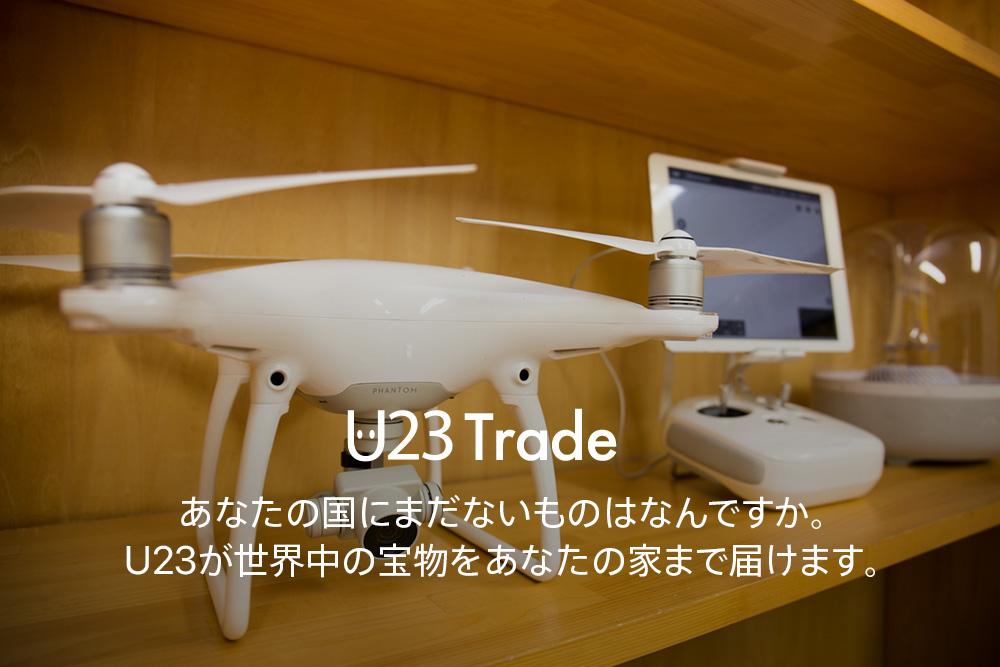 U23 Trade
